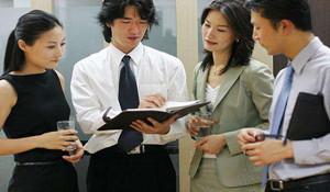 工商管理专业