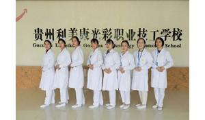 护理专业(老年方向)