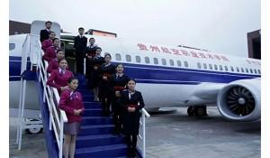 航空服务(航铁集团订单班)