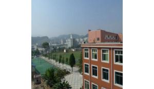 贵阳市新东方烹饪中等职业学校
