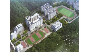 黔东南技师学院