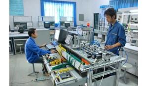 电气自动化设备安装与维修