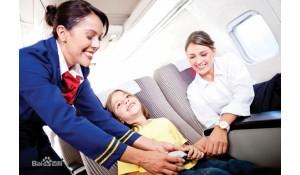 航空管理与服务