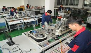 电气自动化技术专业