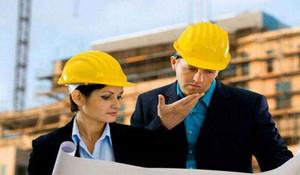 建筑工程管理专业