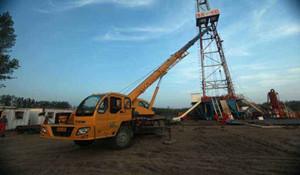 油气地质勘探技术专业