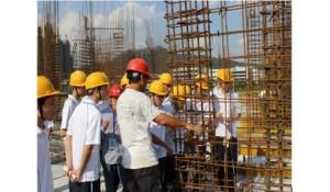 建筑工程专业