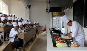 烹饪与营养教育专业