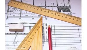 工程预决算专业