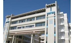 黔南中等职业技术学校
