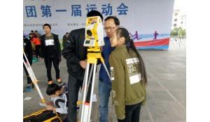 建筑施工技术(含园林技术)