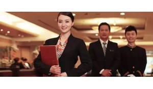 饭店(酒店)服务专业