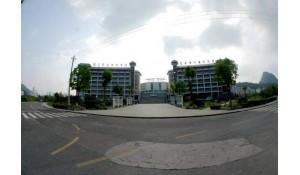 铜仁市技工学校