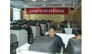 计算机应用与维护专业
