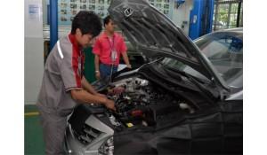 汽车维修专业高级班