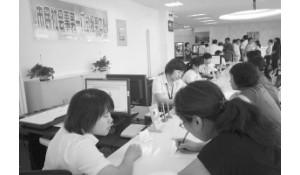 卫生事务与社会管理(社区公共服务)