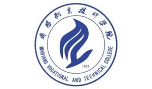 绵阳职业技术学校