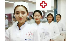 健康服务与管理