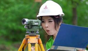测绘地理信息技术专业