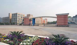 宜宾职业技术学院继续教育部