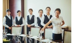 饭店(酒店)服务与旅游