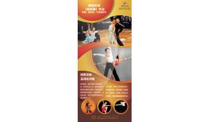舞蹈表演(国标舞)专业
