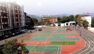 四川珙县职业技术学校