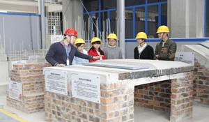 建筑工程技术专业