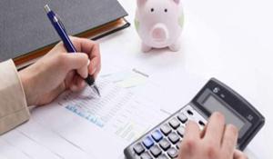统计与会计核算专业