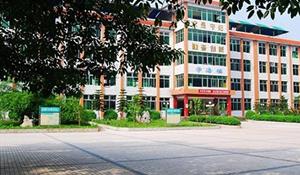 四川长宁县职业技术学校