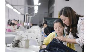 服装制造与生产管理