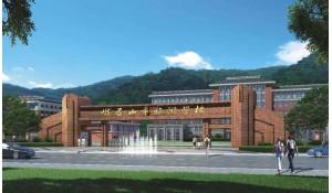 峨眉山市旅游学校