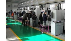 数控与机电技术应用