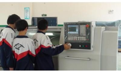 数控技术应用专业