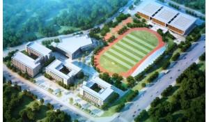 毕节市体育职业学校