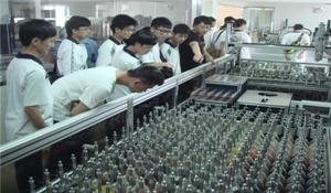 现代纺织技术专业