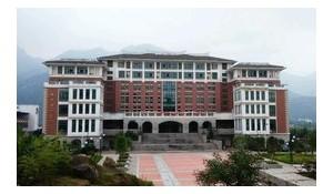 四川省达州经济贸易学校