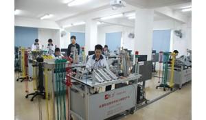 机电技术应用