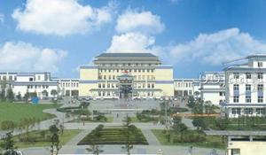 四川交通技师学院