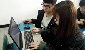 计算机应用技术专业