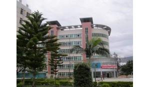 攀枝花市经贸旅游学校