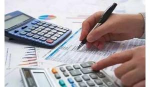 会计电算化专业