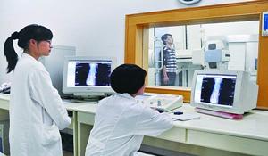 医学影像技术专业