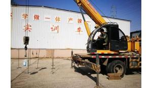 起重装卸机械操作与维修