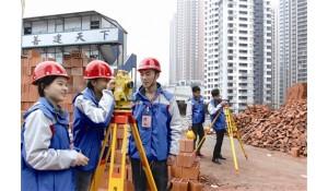 工程建筑施工
