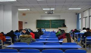 英语教育专业
