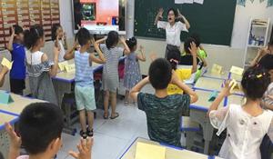 小学教育专业