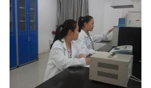 工业分析与检验专业