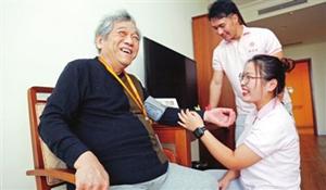 老年服务与管理专业