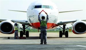民航运输专业